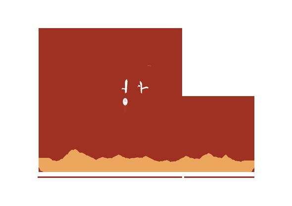 Piantonfestival