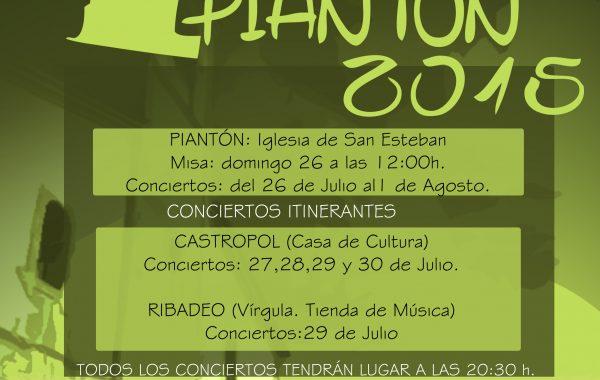 V International Music Festival